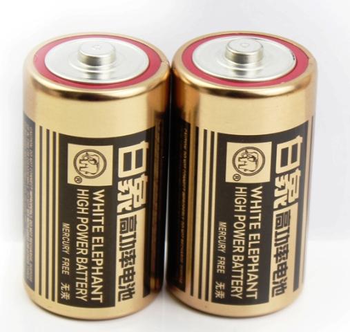 Batéria veľkosť D - k váham CAS
